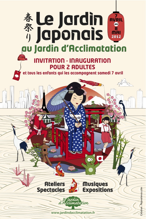 Invitation-au-Jardin-dAcclimatation.jpg