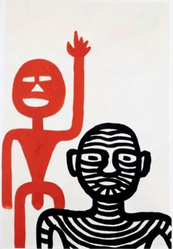 Totem et Taou - Centre Pompidou - ExpressionsdEnfants