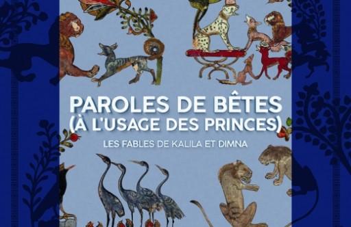 kalila_et_dimna_Paroles de bêtes_Institut du Monde Arabe_Expressionsdenfants
